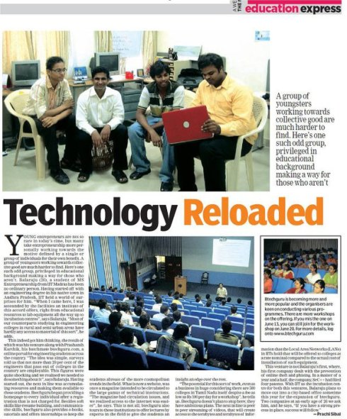 Technology Reloaded - IIT Alumni Start-up