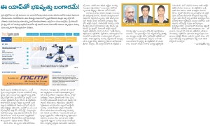 MCMF - Sakshi Main Paper - 10th November 2014
