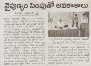 Placement Ready Eenadu-page-001