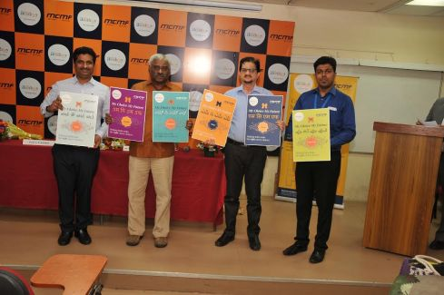 MCMF Launch at IIT Madras.jpg